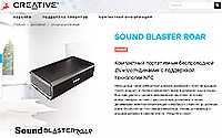 Многофункциональное аудиоустройство Creative Sound Blaster Roar SR20 - обзор