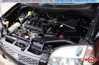 В продаже топливная система на Ниссан Примера WTP12 QR20DE в Москве