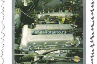 Nissan - Скачать руководство по ремонту и эксплуатации - Электронные книги