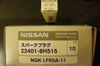 Свечи - стр. 20 - Двигатель - Клуб владельцев Nissan Liberty