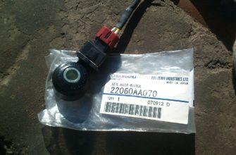 Датчик детонации - 6 - Двигатель - Primera Club