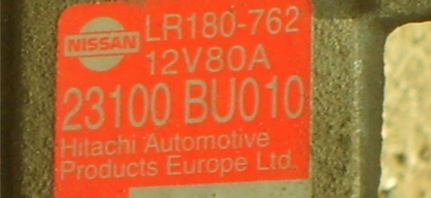 Генератор б/у Nissan Primera (P11) Ниссан Примера (П11) с доставкой в Москву