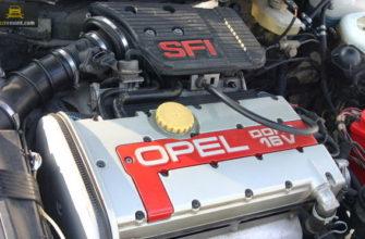 ВАЗ 2115 | Многопозиционная система впрыска (двигатель SR20DE) | Самара 2